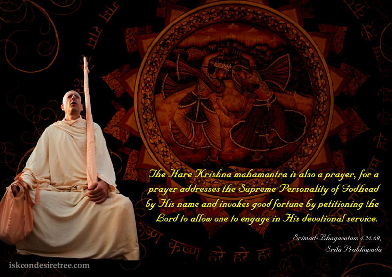 Srila Prabhupada on Qualities of A Prayer