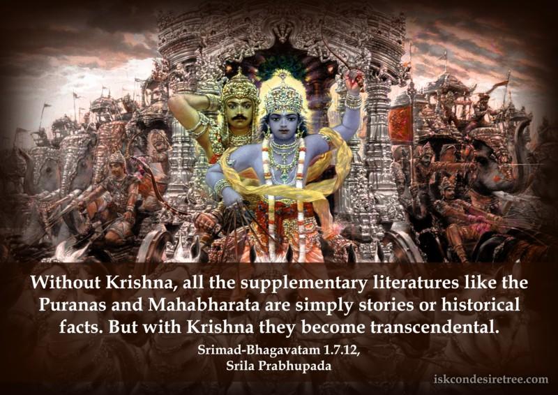 Srila Prabhupada on Significance of Presence of Krishna