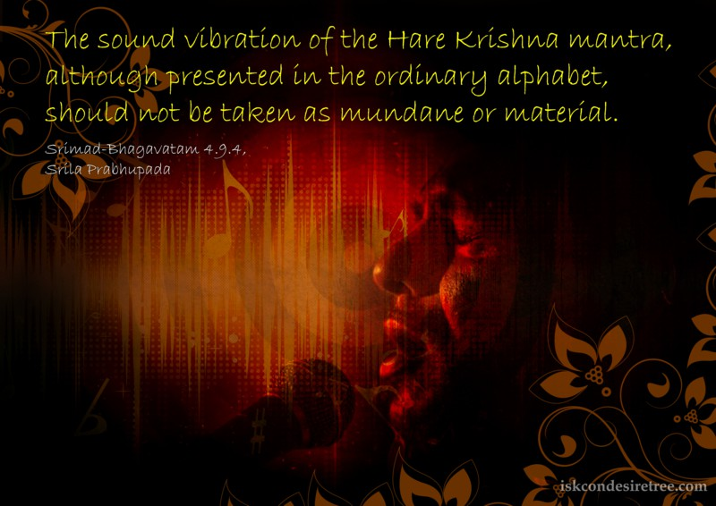 Srila Prabhupada on Sound Vibration of The Hare Krishna Mantra
