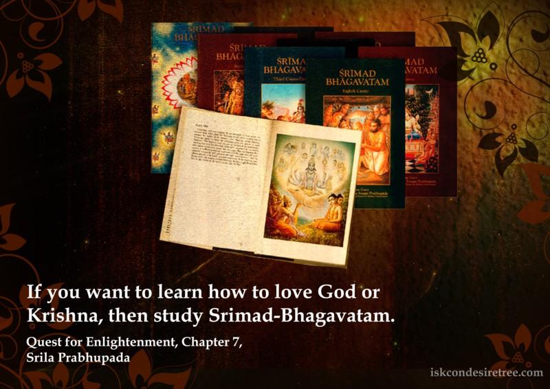 Srila Prabhupada on Study Srimad Bhagavatam