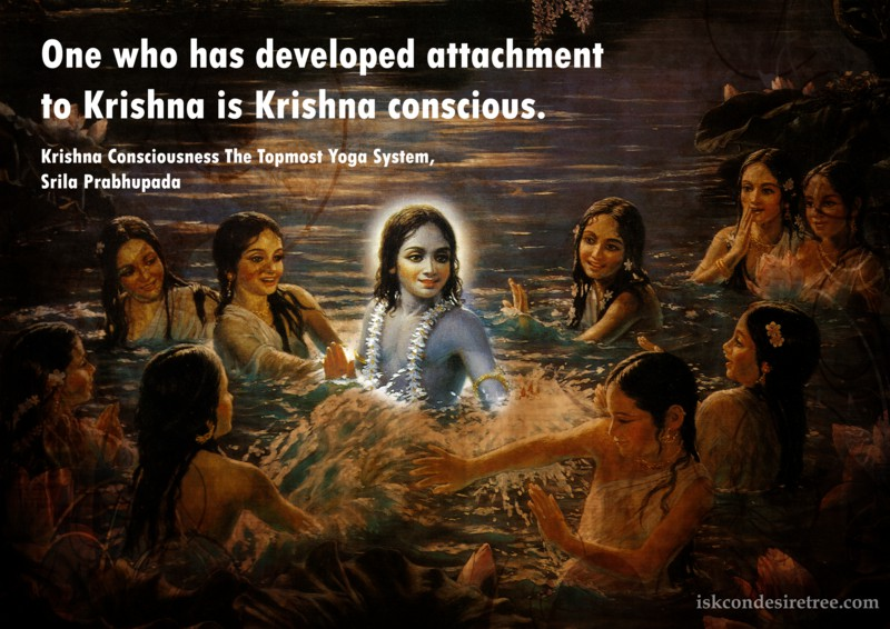 Srila Prabhupada on Who is Krishna Consious