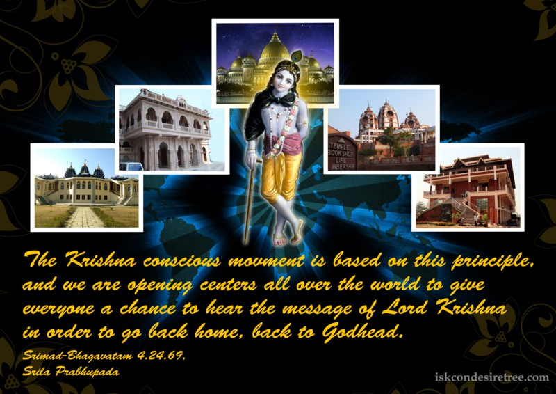 Basic Principle of the Krishna conscious movement