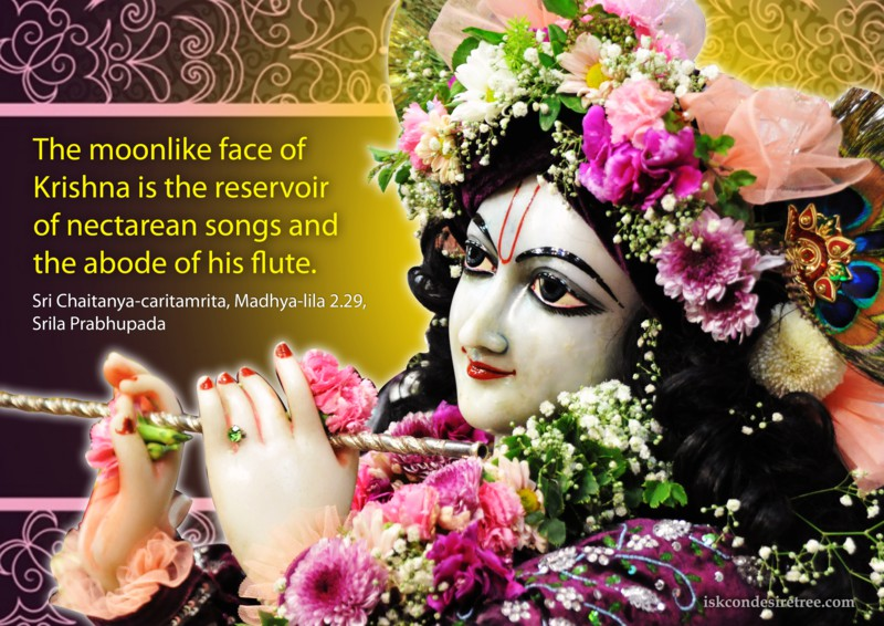 Chaitanya Caritamrta on Moonlike Face of Krishna