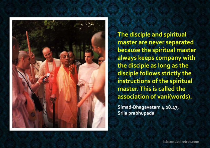 Srila Prabhupada on Association of Vani (Words)