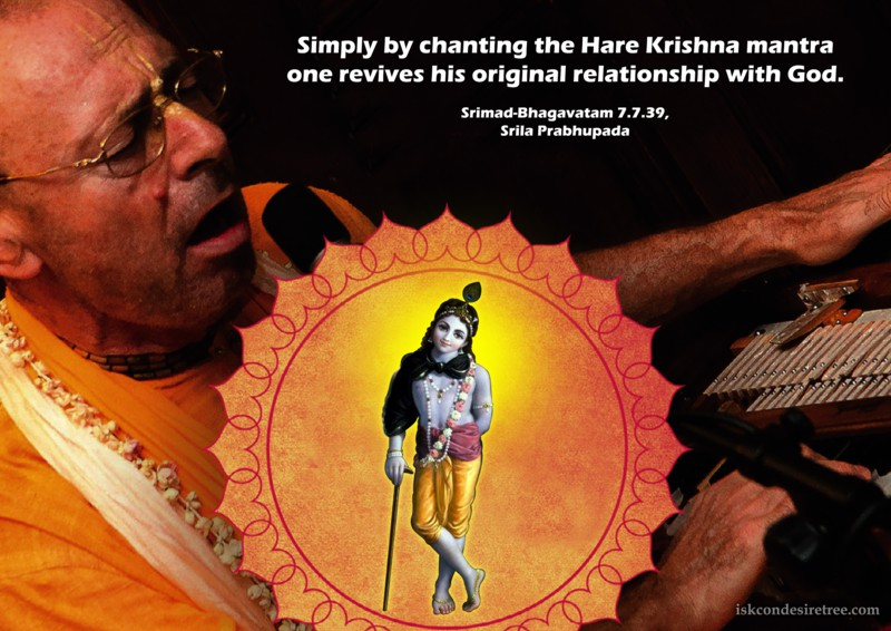 Srila Prabhupada on Effect of Chanting