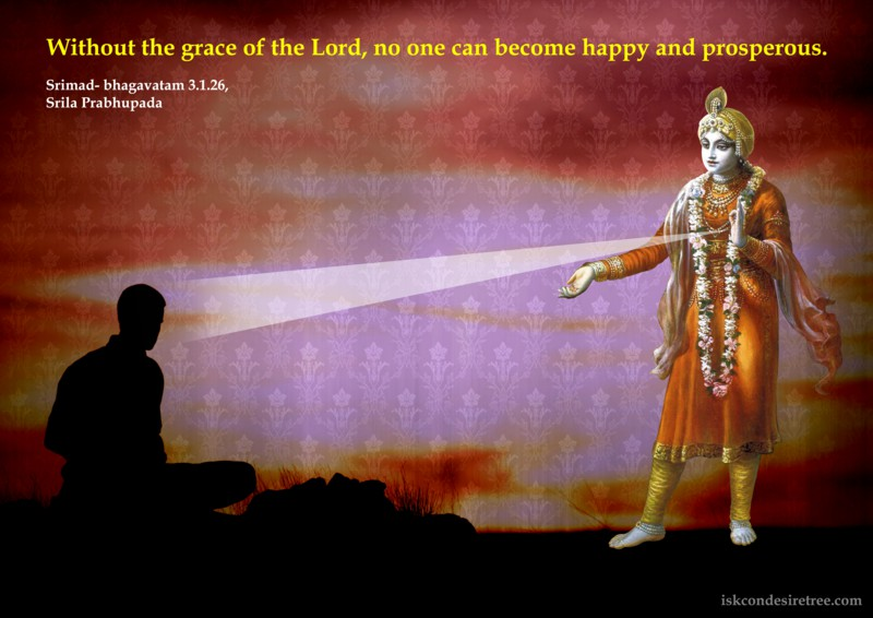 Srila Prabhupada on Grace of The Lord