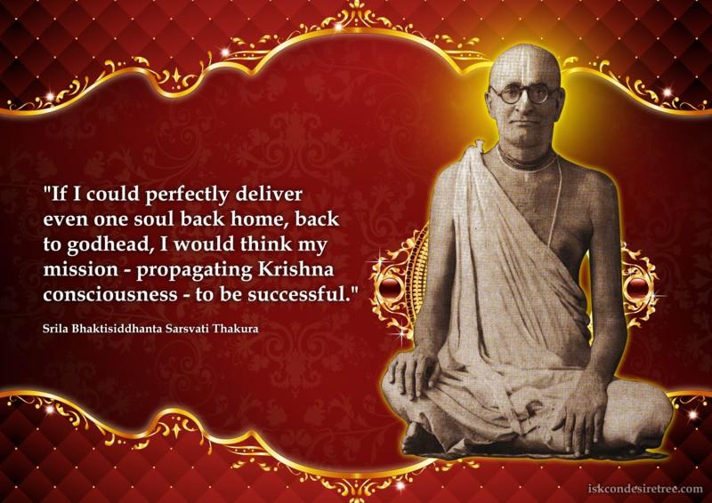 Bhaktisiddhanta Sarasvati Thakura on Mission Successful