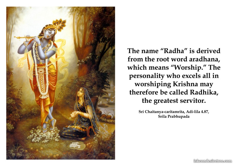 Srila Prabhupada on The Name Radha