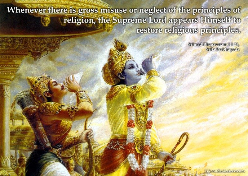Srila Prabhupada on Appearance of The Supreme Lord