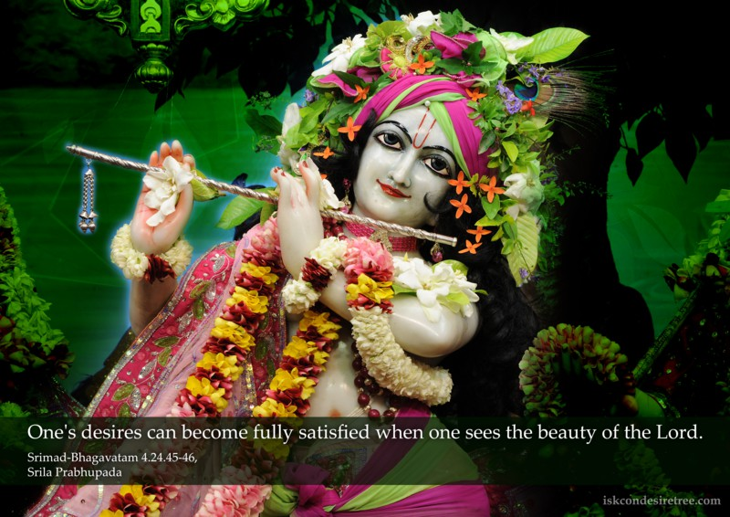 Srila Prabhupada on Beauty of The Lord