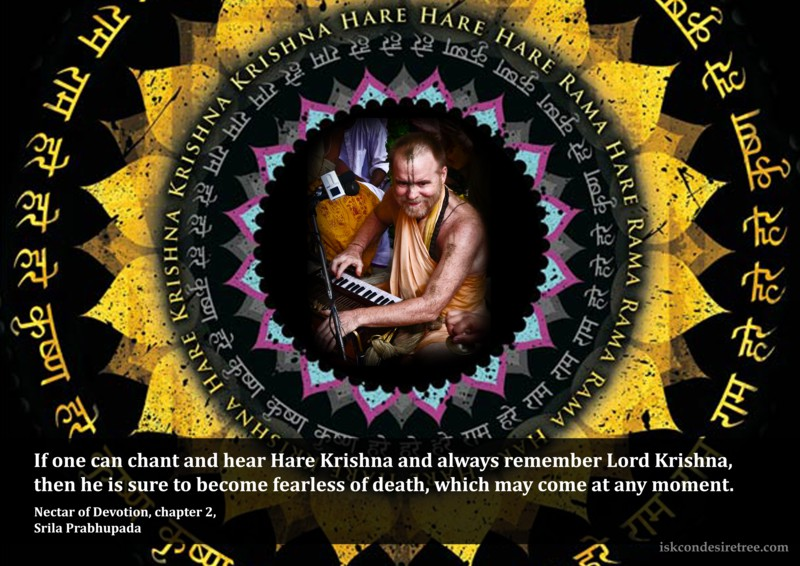 Srila Prabhupada on Becoming Fearless of Death