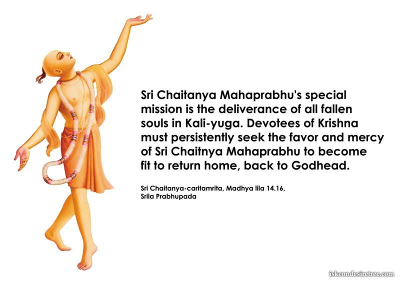 Srila Prabhupada on Chaitanya Mahaprabhu's Special Mission