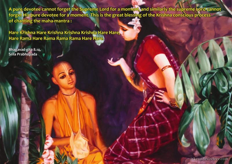 Srila Prabhupada on Great Blessing Of Chanting