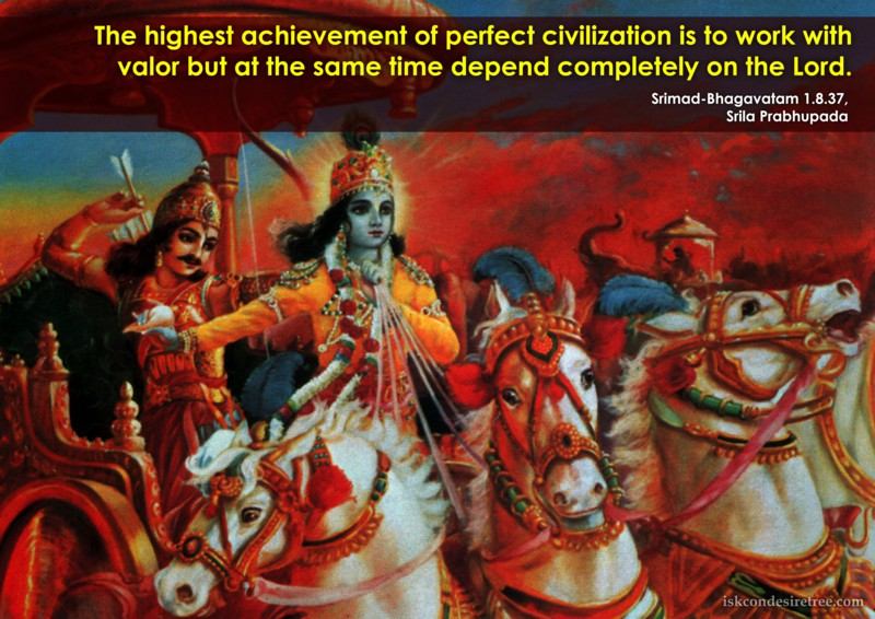 Srila Prabhupada on Highest Achievement of Perfect Civilization