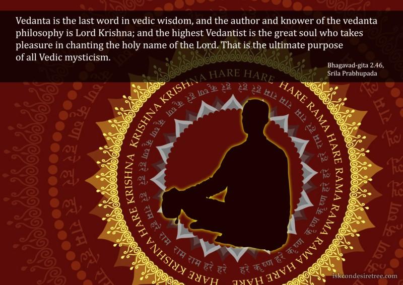 Srila Prabhupada on Vedic Mysticism