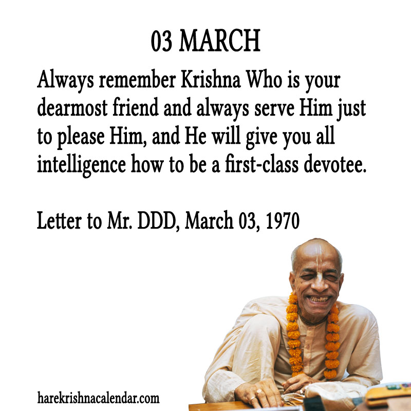 Prabhupada Quotes For The Month of March 03