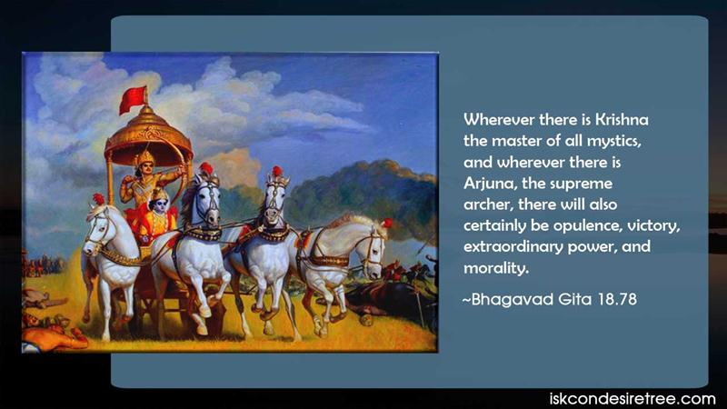 lord krishna's quote to arjuna and I also have one more example from mahabharat where lord krishna actually justifies, accepts, follows and preaches deceitful means to achieve one's ends so it seems that in chapter 2, lord wants to nudge arjuna to fight since forsaking the duty would bring disgrace and dishonor to him while in chapter 14, lord.