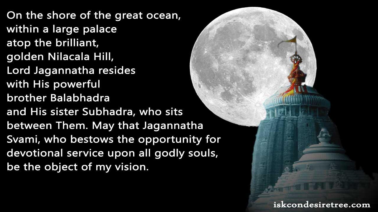 Jaganntah Swami