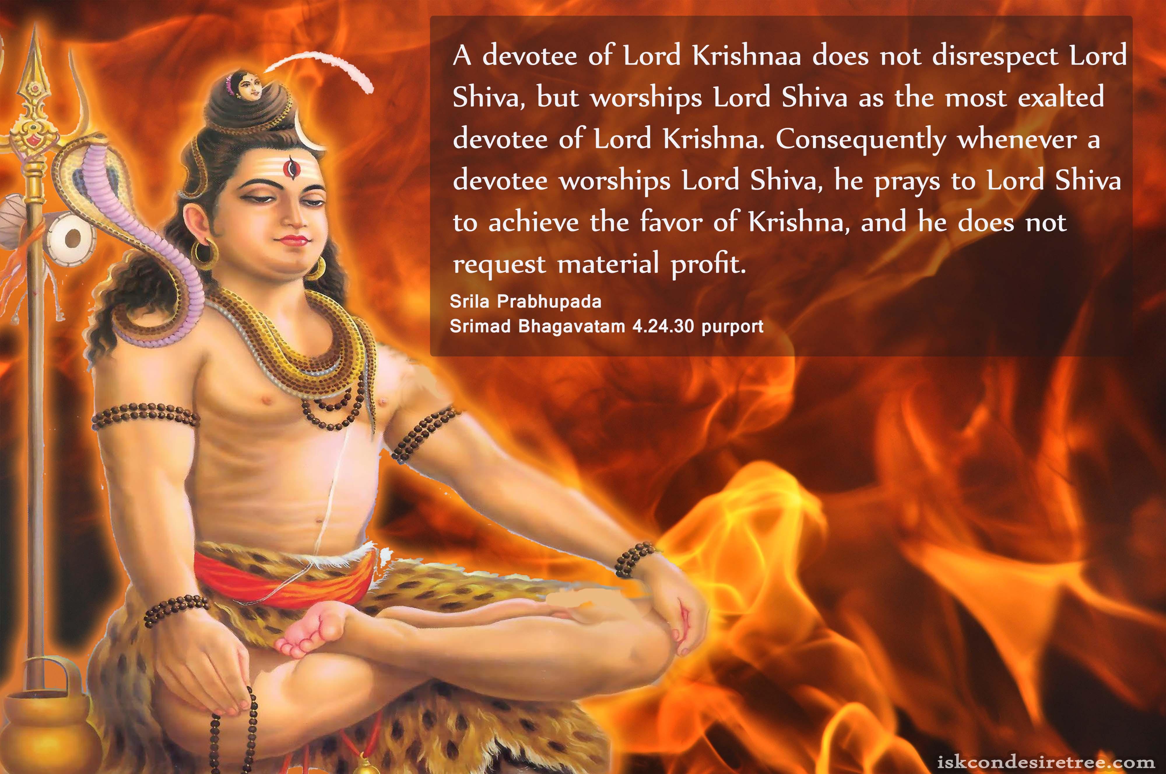 Lord Shiva Exalted Devotee Of Krishna