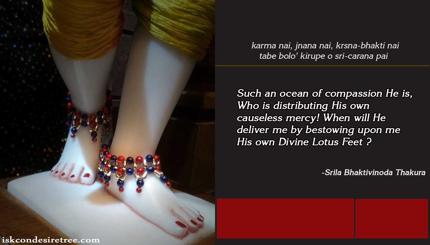 Picture Quotes | Spiritual Quotes By ISKCON Desire Tree