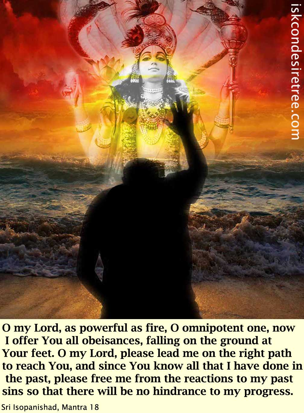 Power of Lord