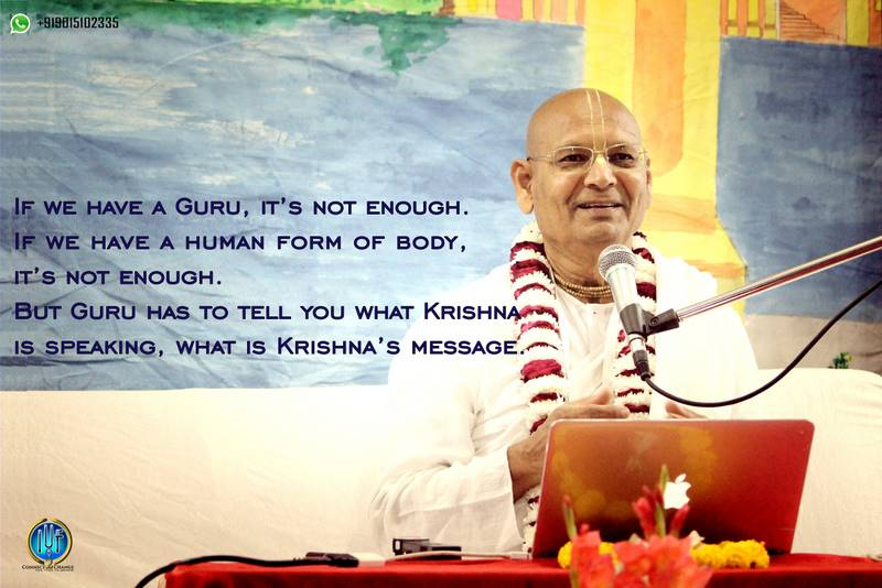 If we have a guru it's not enough