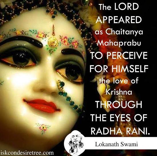 loknath swami quotes