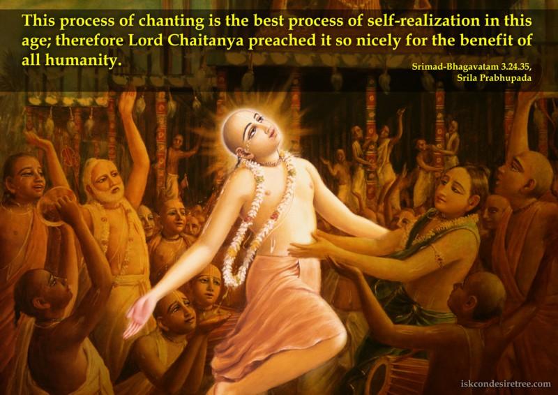 Srila- Prabhupada on Process of Chanting