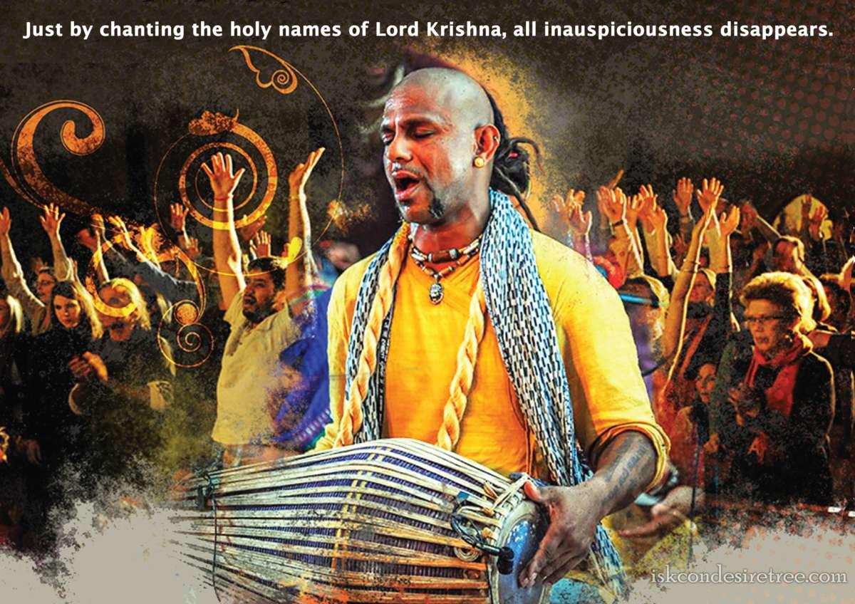 Bhakti Charu Swami on The Holy Name