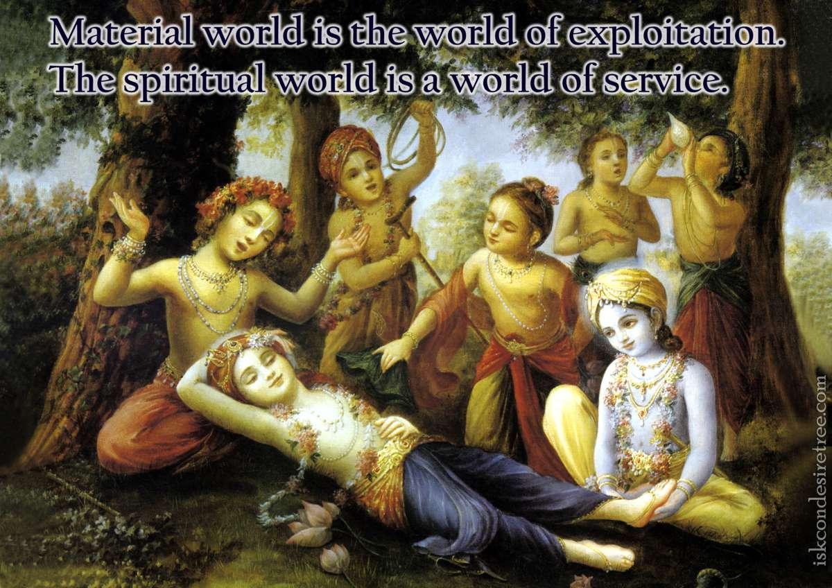 Bhakti Charu Swam on Spiritual World
