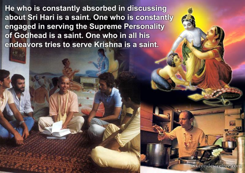 Bhaktisiddhanta Sarasvati Thakura on Qualities of Saints