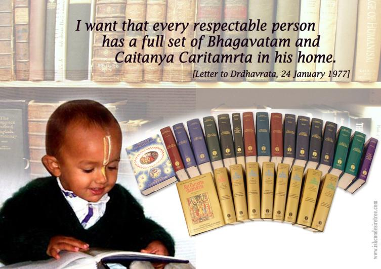 Srila Prabhupada on The Holy Books