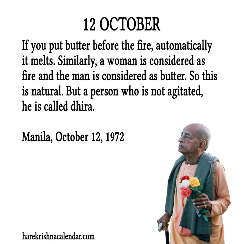 Prabhupada Quotes For The Month of October 12