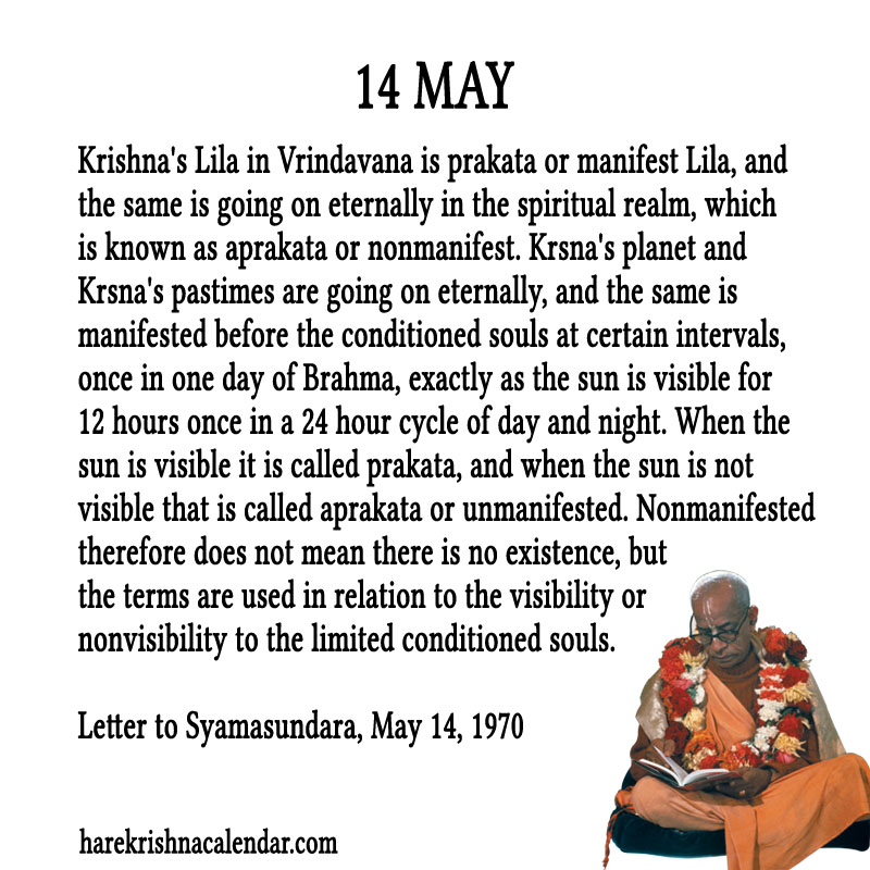 Prabhupada Quotes For The Month of May 14