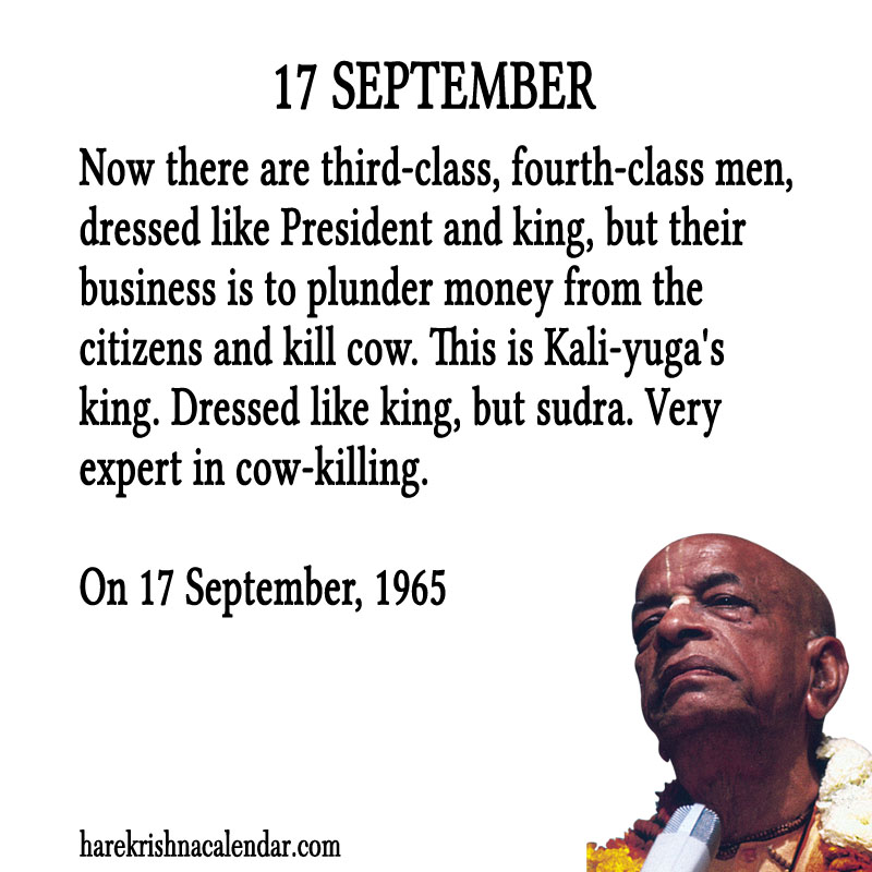 Prabhupada Quotes For The Month of September 17