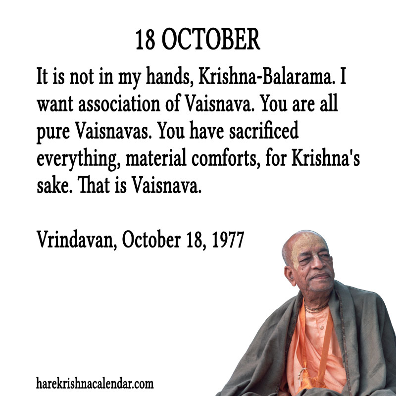Prabhupada Quotes For The Month of October 18
