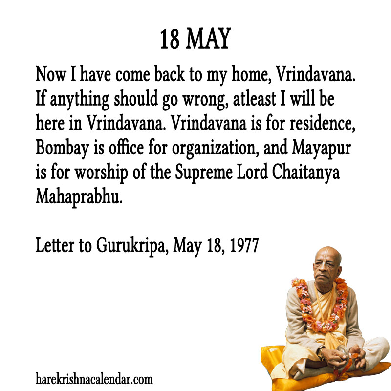 Prabhupada Quotes For The Month of May 18