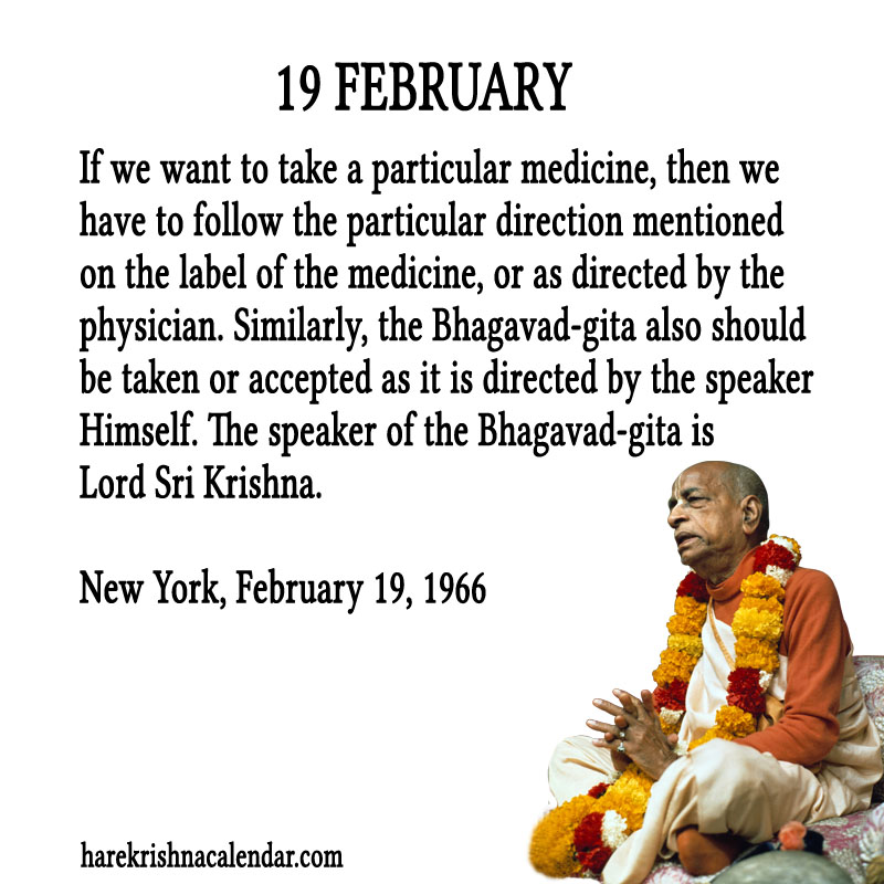 Prabhupada Quotes For The Month of Februry 19