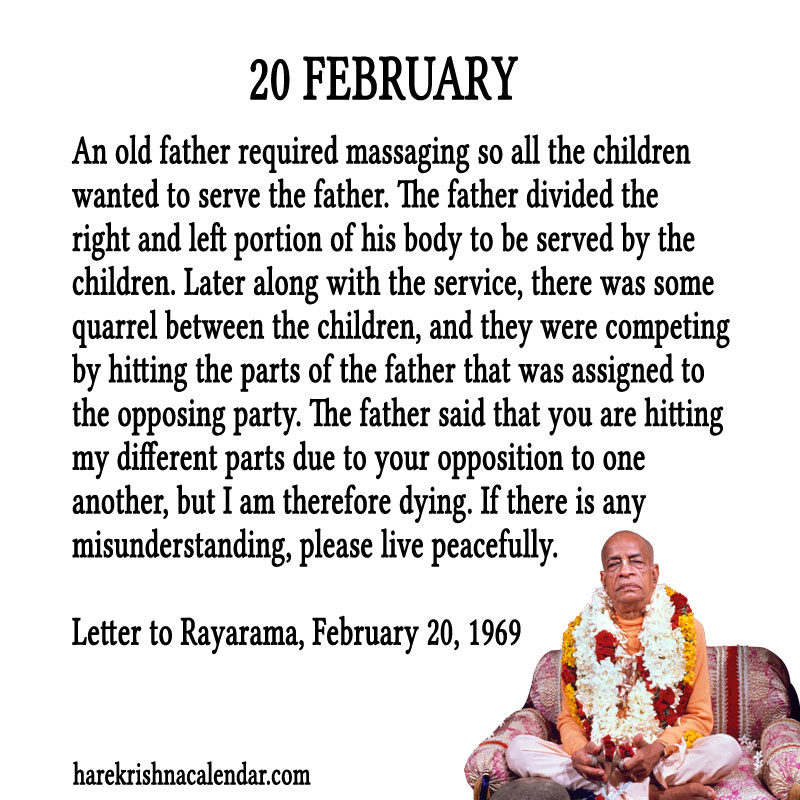 Prabhupada Quotes For The Month of Februry 20