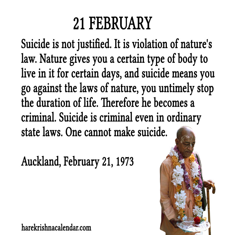 Prabhupada Quotes For The Month of Februry 21
