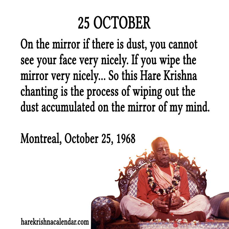 Prabhupada Quotes For The Month of October 25