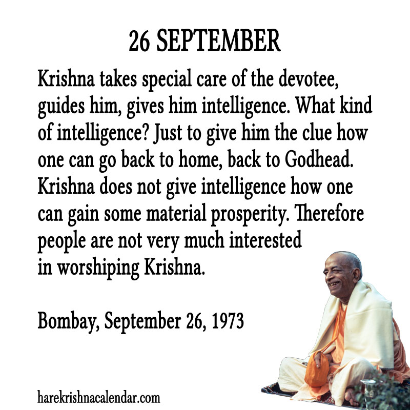 Prabhupada Quotes For The Month of September 26