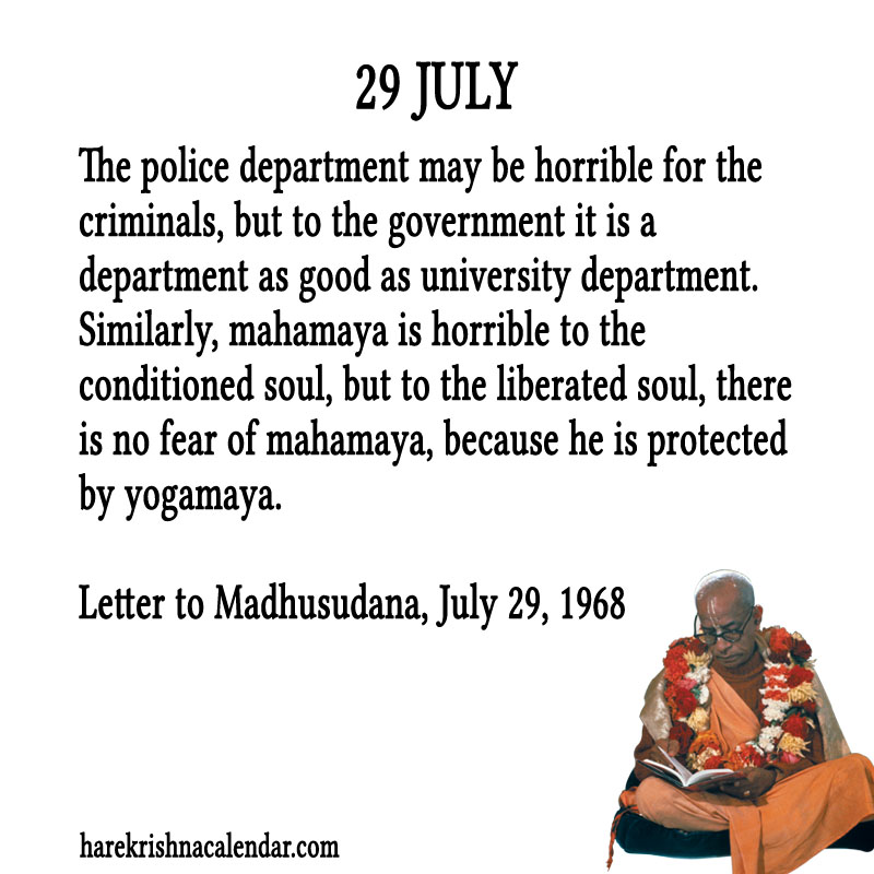Prabhupada Quotes For The Month of July 29