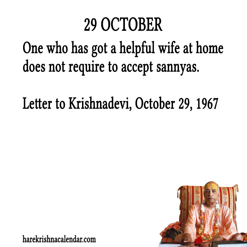Prabhupada Quotes For The Month of October 29