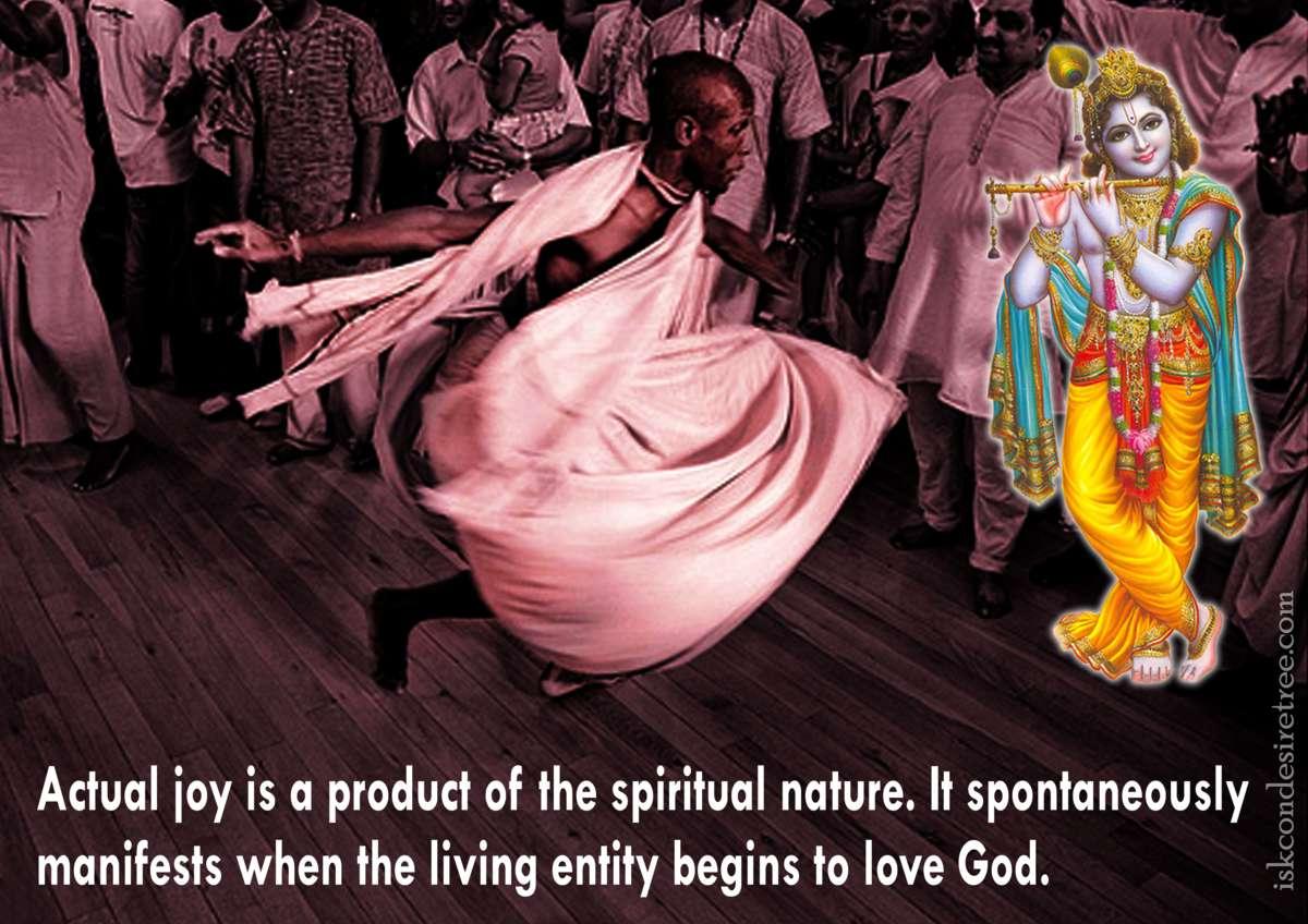 Bhakti Charu Swami on Actual Joy