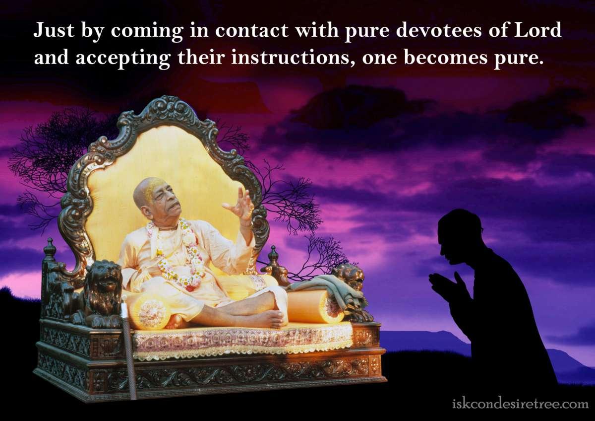 Bhakti Charu Swami on Becoming Pure