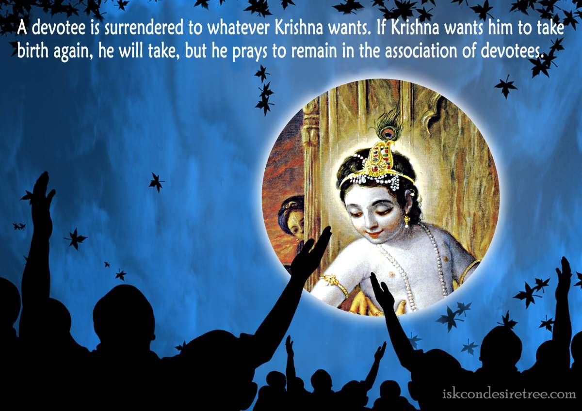 Bhakti Charu Swami on Devotees
