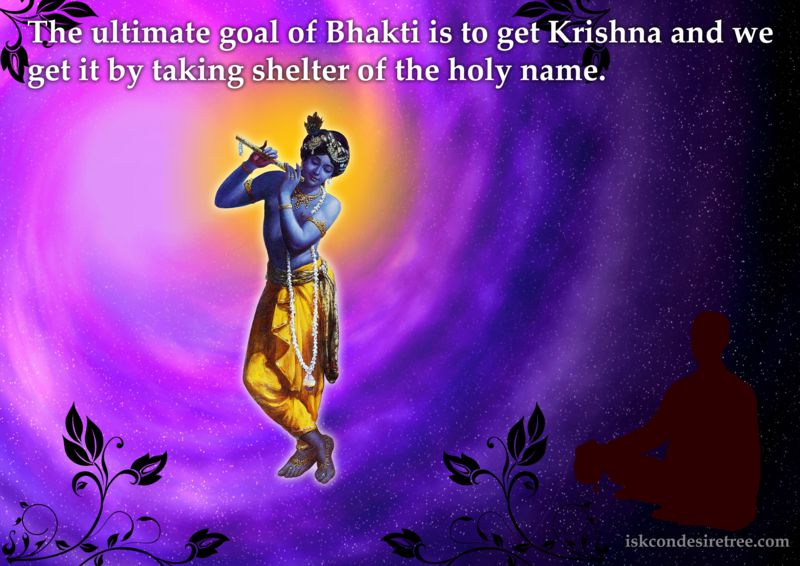 Bhakti Charu Swami on Getting Krishna