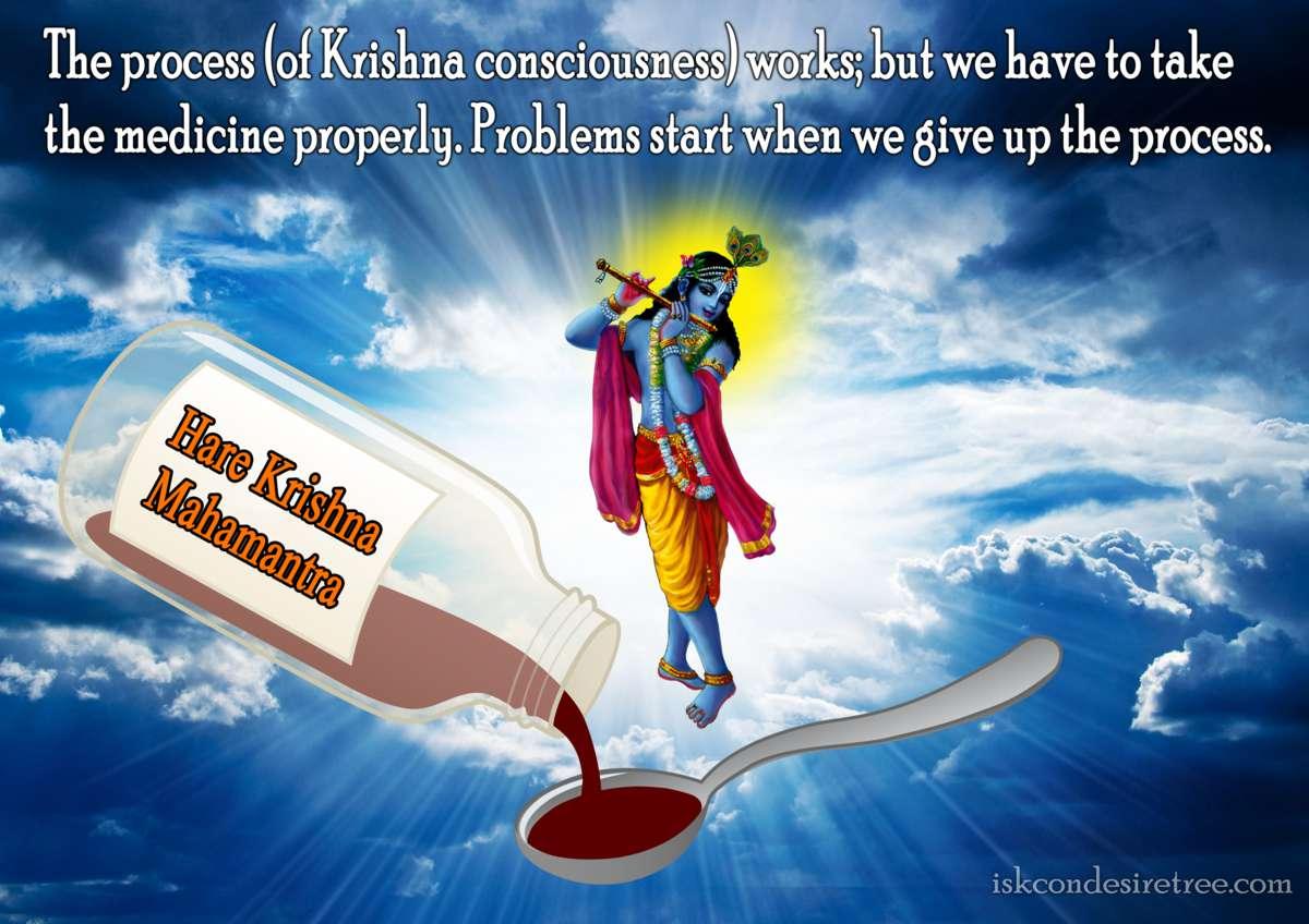 Bhakti Charu Swami on Krishna Consciousness - A Medicine