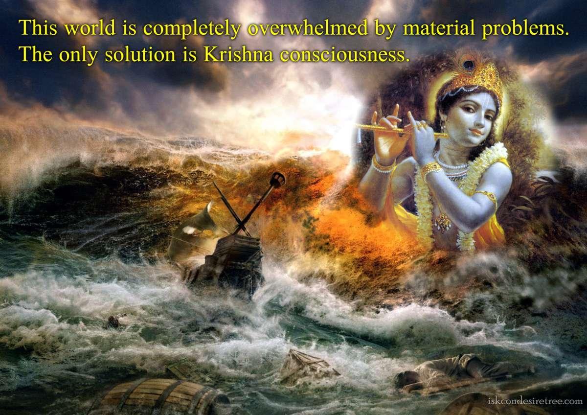 Bhakti Charu Swami on Krishna Consciousness
